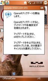 f:id:itokoichi:20070904154550j:image