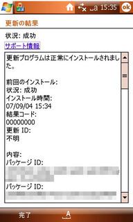 f:id:itokoichi:20070904154552j:image