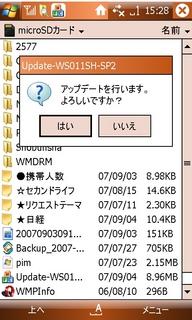 f:id:itokoichi:20070904154555j:image