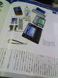 f:id:itokoichi:20071017121852j:image