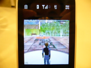 f:id:itokoichi:20071122122845j:image