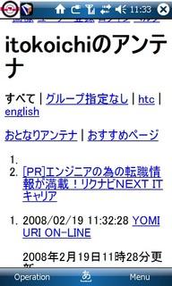 f:id:itokoichi:20080219113446j:image