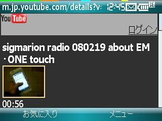 f:id:itokoichi:20080220124817j:image