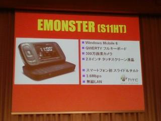 f:id:itokoichi:20080225182843j:image