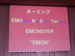 f:id:itokoichi:20080225182953j:image