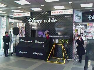 f:id:itokoichi:20080301095505j:image