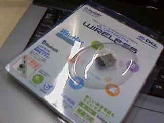 f:id:itokoichi:20080303102038j:image
