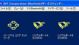 f:id:itokoichi:20080303134818j:image