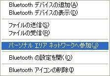 f:id:itokoichi:20080303190838j:image