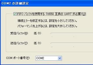 f:id:itokoichi:20080303190926j:image
