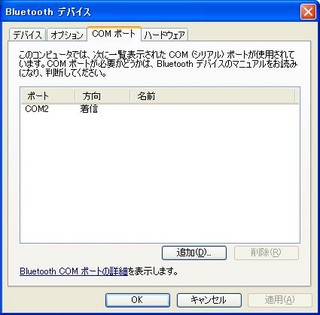 f:id:itokoichi:20080303190932j:image