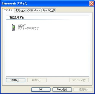 f:id:itokoichi:20080303190935j:image