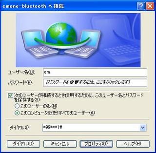 f:id:itokoichi:20080303194433j:image