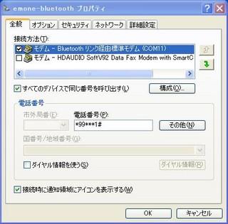 f:id:itokoichi:20080303194440j:image