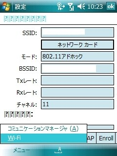 f:id:itokoichi:20080429103152j:image