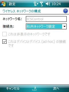 f:id:itokoichi:20080429103154j:image
