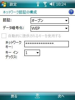f:id:itokoichi:20080429103155j:image