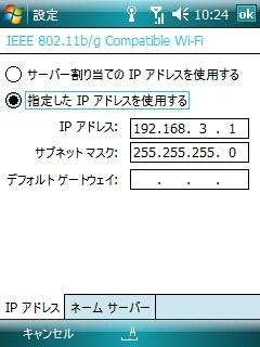 f:id:itokoichi:20080429103157j:image