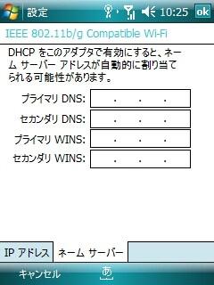 f:id:itokoichi:20080429103158j:image
