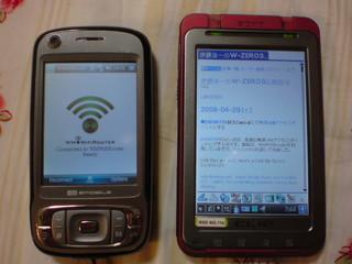 f:id:itokoichi:20080429203649j:image