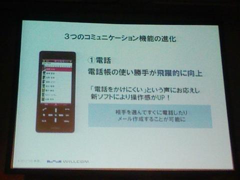 f:id:itokoichi:20080526142540j:image