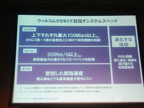 f:id:itokoichi:20080526144206j:image