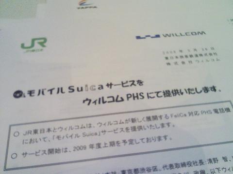 f:id:itokoichi:20080526150022j:image