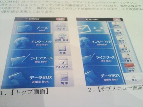 f:id:itokoichi:20080526150222j:image