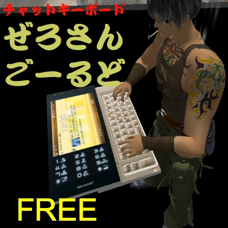 f:id:itokoichi:20080526230041j:image:w120