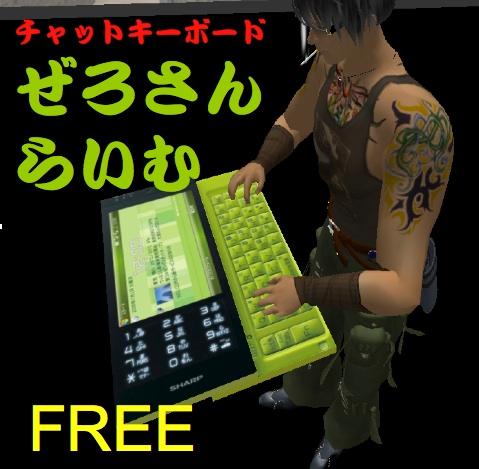 f:id:itokoichi:20080526230042j:image:w120
