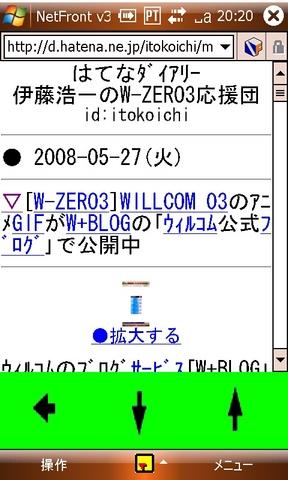 f:id:itokoichi:20080527202204j:image