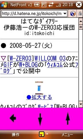 f:id:itokoichi:20080527202205j:image