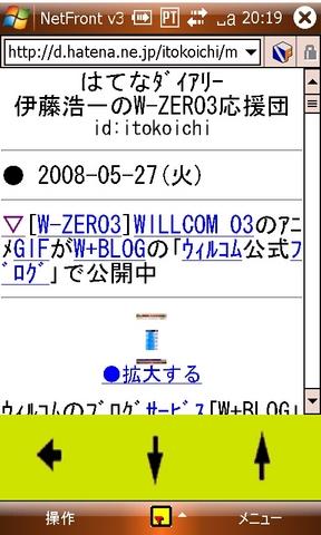 f:id:itokoichi:20080527202206j:image