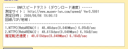 f:id:itokoichi:20080606190926j:image