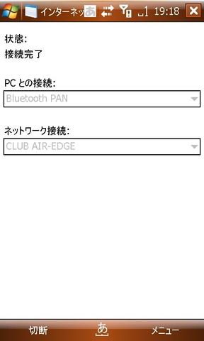 f:id:itokoichi:20080606191300j:image