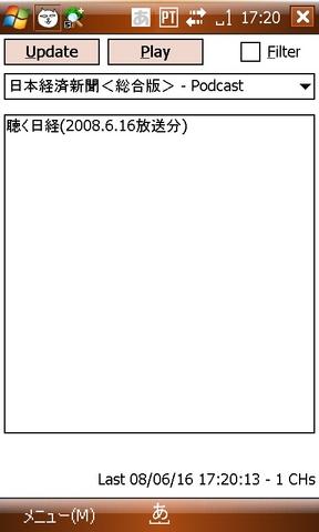 f:id:itokoichi:20080616172232j:image