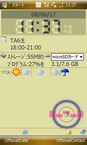 f:id:itokoichi:20080617113923j:image