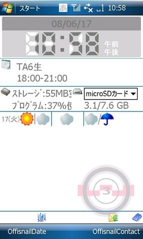 f:id:itokoichi:20080617113924j:image