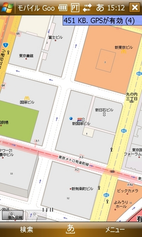 f:id:itokoichi:20080628161749j:image