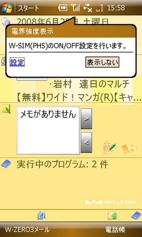 f:id:itokoichi:20080628161750j:image