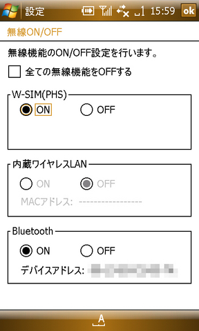 f:id:itokoichi:20080628161751j:image