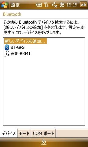 f:id:itokoichi:20080628161752j:image