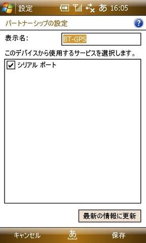 f:id:itokoichi:20080628161753j:image
