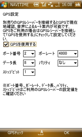 f:id:itokoichi:20080628161756j:image