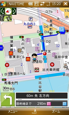 f:id:itokoichi:20080628161757j:image