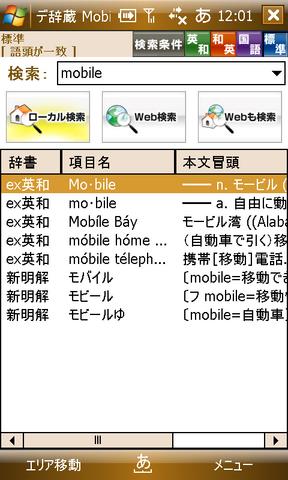 f:id:itokoichi:20080630120414j:image