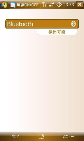 f:id:itokoichi:20080702234119j:image