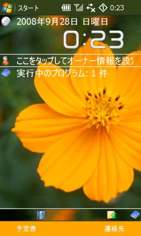 f:id:itokoichi:20080928002558j:image