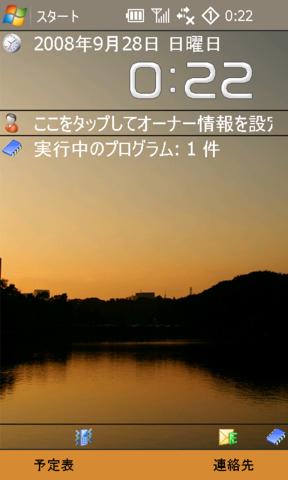 f:id:itokoichi:20080928002559j:image