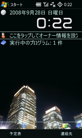 f:id:itokoichi:20080928002600j:image